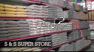 S&S SUPER STORE SHEIKHUPURA
