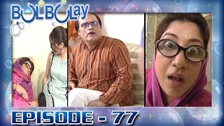 Bulbulay Ep 77 - ARY Digital Drama