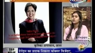 Woman's Day 2013 | Part 3 | Taaza TV | Aadhi Duniya