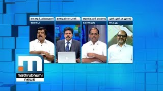 Will The Equidistance Theory Gets Shattered BY Hitting The Wall?| Super Prime Time| Part 2