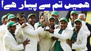 Pakistan Beat India - Winning Moments - Win Champions Trophy 2017 - Happy Father's Day India