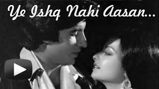 Amitabh & Rekha's Love Affair - Bollywood Trivia Episode 1
