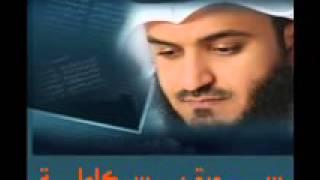 سورة يس كاملة للشيخ مشاري بن راشد العفاسي