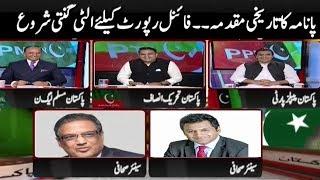 The Most Power JIT in History of Pakistan | Khabar Kay Peechay
