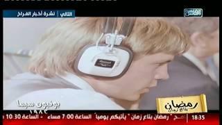 رمضان بتاع زمان | الحلقة الأولى من أقوى برامج وإعلانات رمضان زمان