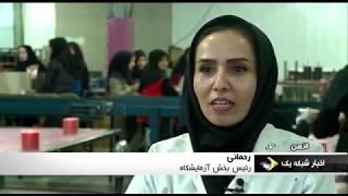 Iran Reez Mouj System co. MEdisk brand made DVD disks manufacturer, Takestan سازنده دي وي دي تاكستان