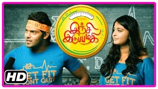 Inji Iduppazhagi Tamil movie | Scenes | Anushka and Arya starts Save Jyothi campaign | Adivi