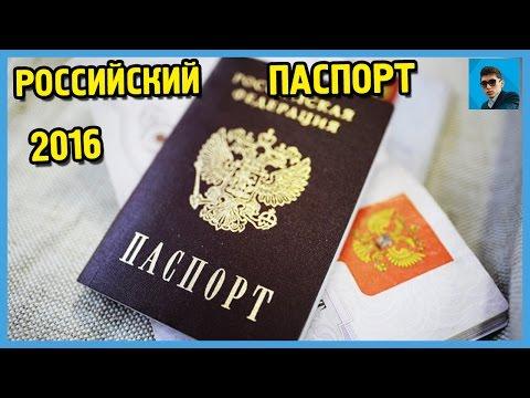 как немцу получить российское гражданство стоит