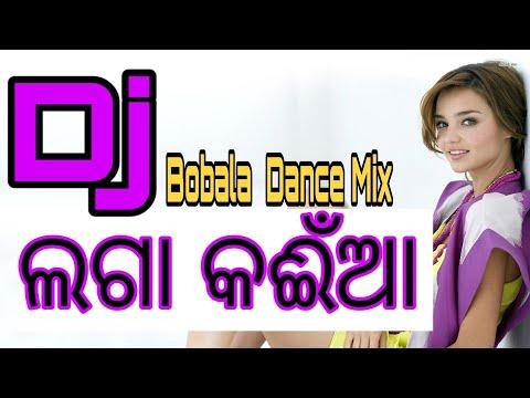 Xxx Mp4 LAGA KAIYAN EXCLUSIVE DANCE MIX DJ SONG REMIXED BY DJ RN 3gp Sex