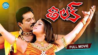 Tilak Telugu Full Movie | Sarath Kumar, Nayantara | Sarath Kumar | Srikanth Deva, Paul J