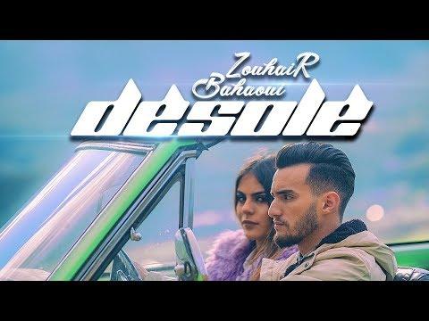 Zouhair Bahaoui Désolé Exclusive Music Video 2018 زهير البهاوي ديزولي فيديو كليب