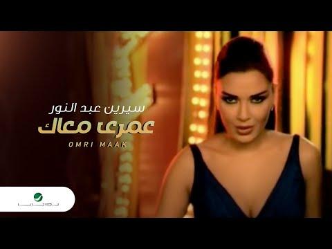 Xxx Mp4 Cyrine Abdul Noor Omri Maak سرين عبد النور عمرى معاك 3gp Sex