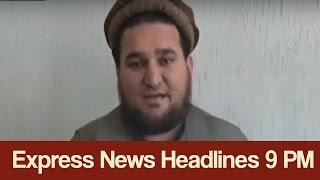 Express News Headlines and Bulletin - 09:00 PM - 26 April 2017 | Express News