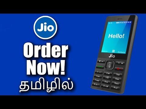 Xxx Mp4 Jio 4G Feature Phone வாங்குவது எப்படி எங்கே எப்போது தமிழ் Tamil 3gp Sex
