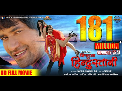 Xxx Mp4 Nirahua Hindustani Super Hit Full Bhojpuri Movie 2014 Dinesh Lal Yadav Nirahua Aamrapali 3gp Sex