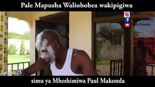 Mwandete pusha
