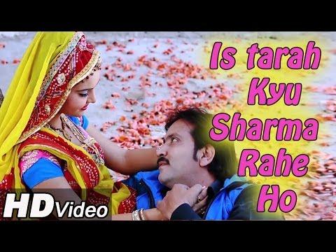 Xxx Mp4 Is Tarah Kyu Sharma Rahe Ho New Hindi Love Shayari HD Video 3gp Sex