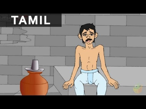 Be With Gratitude - Panchatantra In Tamil  - Cartoon / Animated Stories For Kids