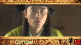 Hetu [the Phoenix] 河图【凤凰劫】