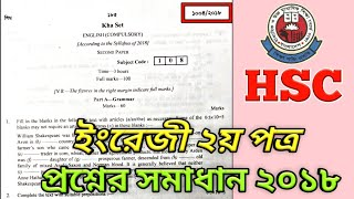 HSC English 2nd Paper Question Solution 2018 | 100% Right | All Education Board || BlacK TecH Pro ||