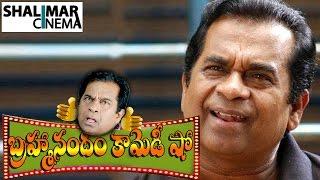 Brahmanandam Comedy Show Episode   - 19  ||  Telugu Comedy Show || ShalimarCinema
