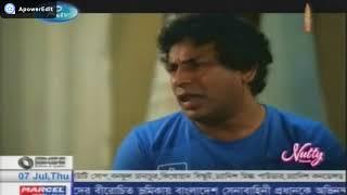 Mosharraf Karim Funny Scene of Bangla Natok 420