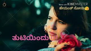 Dava Dava Nadukava    Kannada Song    SHH    SPB Voice