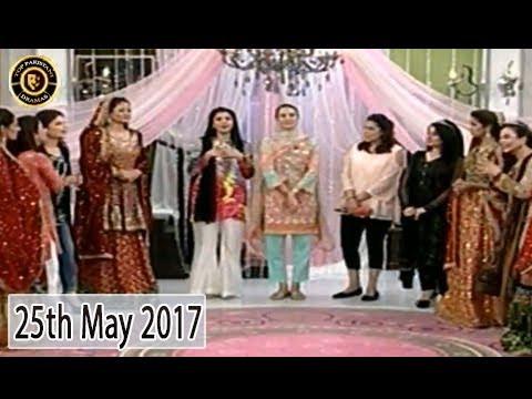 Xxx Mp4 Good Morning Pakistan 25th May 2017 Top Pakistani Show 3gp Sex