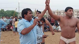 21000 की फ़ाइनल कुश्ती तीगरा गाँव गुरुग्राम