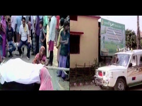 Bihar: Girl Burnt Alive