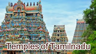 Temples of Tamilnadu in English | Tamilnadu Famous Temples list | Popular TamilNadu Temple