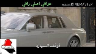 محمد السالم-اجيك النوب (FAN)