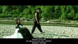 Ektu Ektu Bangla Music Video by Nachiketa & Samina (HQ)