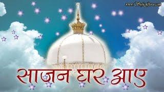 Sajan Ghar Aaye   Bindiya Lagau Kabhi Jhumar Sajau   Live Raju Murli Qawwal