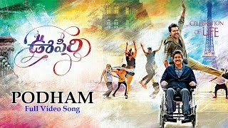 Podham Full Video Song HD | Nagarjuna | Karthi | Tamannaah  | Gopi Sundar