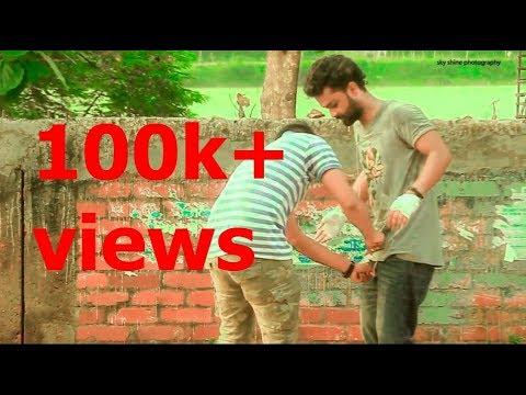 susu prank | bangla new prank video | pee prank| by soumik
