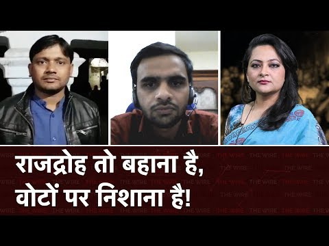 Xxx Mp4 Are Sedition Charges On Kanhaiya And Umar Politically Motivated 3gp Sex