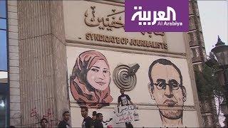 مهنة المتاعب واضطراباتها النفسية في مصر