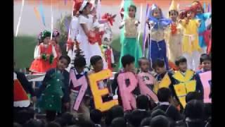 Kairali School Ranchi | Christmas Celebration 2k17