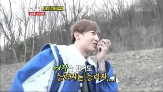 런닝 맨 (Running Man) ep 40 - Nichkhun, Taecyeon, Jongkook (chase)
