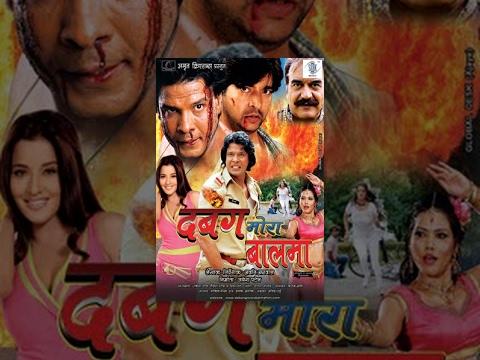 Xxx Mp4 Dabang Mora Balma Superhit Full Bhojpuri Movie Monalisa Viraj Bhatt 3gp Sex