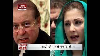 Nawaz Sharif, daughter Maryam to be arrested in Abu Dhabi and taken to Pakistan