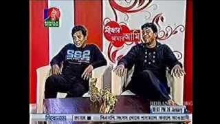 AMar Ami Mosharraf Karin And chanchal chowdhury