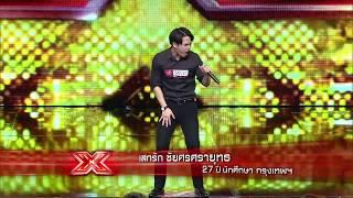 sunny @ X factor Thailand EP.3