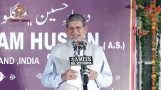 Janab Harish Rawat (Ex. CM UK) | Jashn-e-Imam Husain l Darbar-e-Husain, Manglour l 2017-18