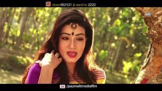 Amar E Pran Boleche Full Video Song – Onek Shadher Moyna (2014) Mahi & Bappy