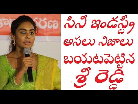 Xxx Mp4 Sexual Harassment In Telugu Cine Industry Desidisa News Sri Reddy 15 Apr 2018 3gp Sex
