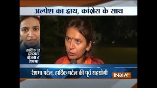 Hardik Patel's key aides Reshma, Varun Patel join Gujarat BJP