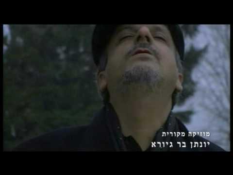 Xxx Mp4 Haredim The Opening חרדים פתיח לטרילוגיה 3gp Sex