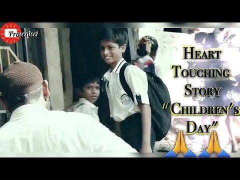 Xxx Mp4 Heart Touching Story Children39s Day WhatsApp Status Videos By Prasenjeet Meshram 3gp Sex